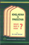 KHILAFAH IN PAKISTAN