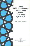 Muslim owe to Qur'an