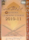 Prospectus Quranic Learning Course 2010-11